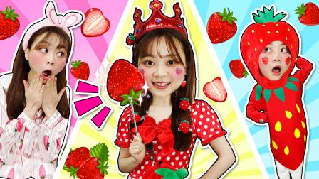 小伶变身为草莓王国的草莓公主