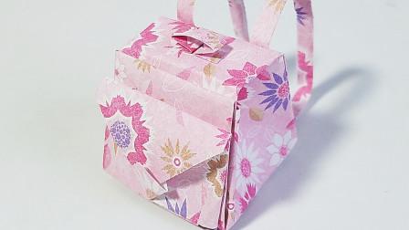 教你折纸小书包