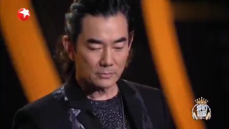 任贤齐带着刘宇宁用这首踢馆,强强联手听不够