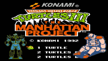【小握解说】《FC忍者神龟3:怪物加强版》最终双BOSS一命打法(下篇)