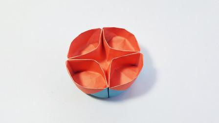 教你折纸圆形多格收纳盒,简单实用,放东西很方便