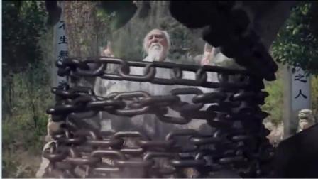 魔教高手抢夺秘籍要老者,没料老者是道家至尊,五行八卦阵显威
