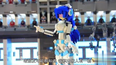 积木拼成的机甲少女,以后她就是奥特曼基地里的人工智能了