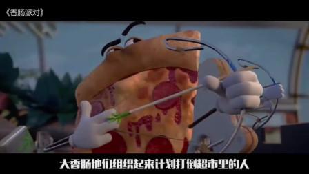 看完这部动画,无法直视香肠和面包了!原来热狗的做法会这么邪恶
