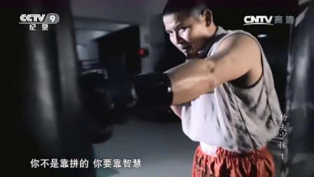 少林武僧释延孜,为参加世界搏击大赛,超强的训练!