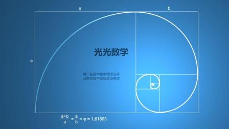 高三提速练三:第十六题解三角形压轴题