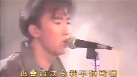 Beyond青涩献唱《巨人》,怎么感觉黄家驹忘词了,不过还是很好听!