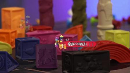 孩子爱不释手的浮雕字母软积木益智玩具,可挤捏可搭建可认知