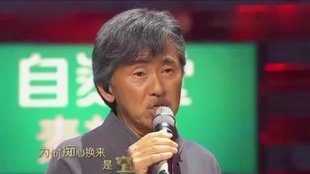 金曲捞:林子祥何洁唱《决定》,深情歌声富有韵味,台下激动到爆
