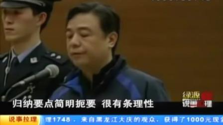 珍贵影像:文强的心腹彭长健,为何由警界英豪沦为阶下囚?