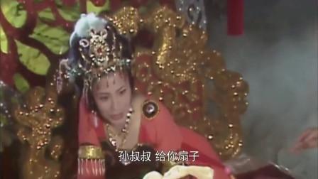 孙悟空钻入铁扇公主腹中,给你来个点金穴,公主疼得嗷嗷大叫!