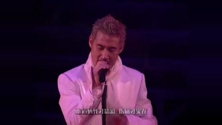 歌神张学友低音最迷人的一首歌,值得珍藏的现场版!
