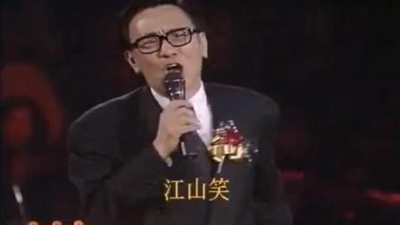 罗大佑,黄霑现场版《沧海一声笑》,大气磅礴,气势如虹