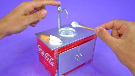 老外脑洞大开,将废弃的易拉罐做成水槽,成品太赞了!