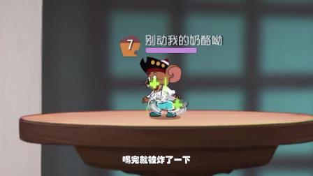 猫和老鼠:随手拿个花瓶准确命中,小猫咪哪里逃?