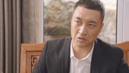 剧集:《乡村爱情12》大个喜欢小爽 网友:不亏!