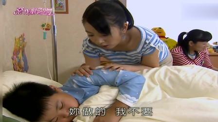 袁湘琴特意买了蛋糕,裕树却以为是湘琴自己做的,说什么也不肯吃