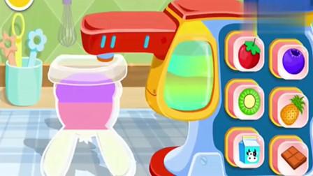 宝宝巴士:妙妙做的杨桃,草莓芒果冰激凌,看着好美味啊
