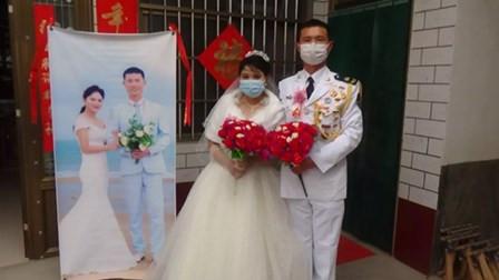 海军新郎办特殊婚礼 独自接亲没亲朋