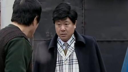 范伟戴了假发,赵本山都不认识了,一脸懵:你找谁啊