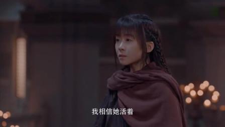 """将夜2:宁缺咄咄逼人,直接贴近天女质问""""是喜欢我""""?"""
