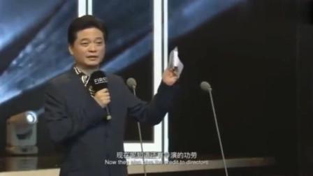 崔永元现场爆粗口吐槽中国电影,台下巨星导演沉默不言语