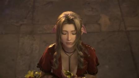 PS4《最终幻想7重制版》开场动画欣赏,4月10日发售