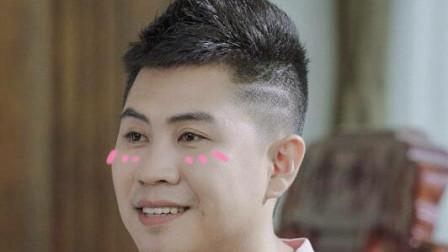《刘老根3》药丸子自导自演一场丢钱局中局气哭小琴