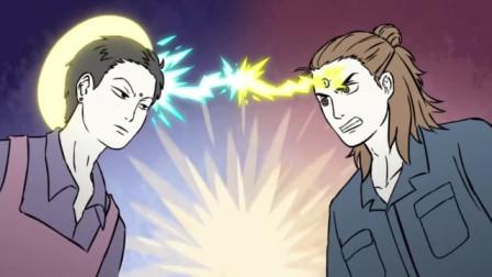 非人哉:杨戬瞪不过大士,抢走了大士的大光相,只能求饶
