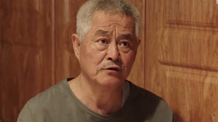 刘老根3:说学逗唱齐活!刘老根这样的爷爷,你想拥有吗?