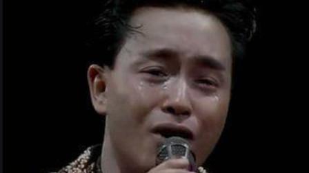 《至少还有你》张国荣唱出了最高境界,深情动听,这才是经典