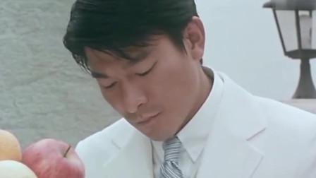 刘德华在剧中被母亲安排相亲,第一次见面,女方就给他一个惊喜