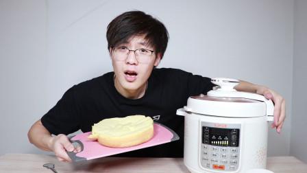 抖音上用电饭锅做蛋糕是真的吗?最详细的教程来啦!