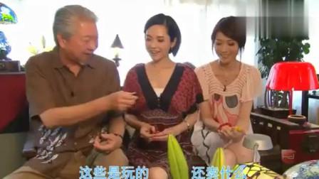 蔡澜原来蜜蜡是用来吸引妻子们的,让老公们可以好好挑选寿山石