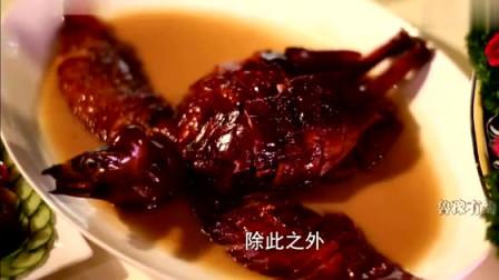 蔡澜:射雕英雄传经典菜品,蔡澜精心研发菜品,鲁豫直呼有口福了!