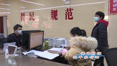 乐平新闻:市行政服务中心疫情期间服务群众不断档