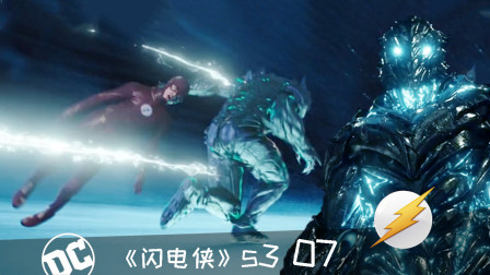 《闪电侠》307:每一季都有比闪电侠更快的人,速度之神隆重登场
