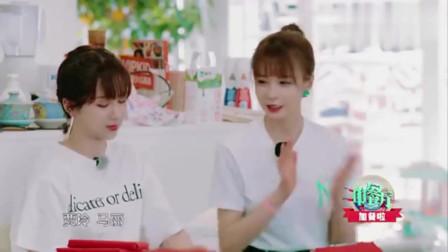 中餐厅:杨紫说沈腾老师太逗了,他正常说话我都在笑