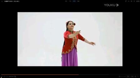 新疆舞 手位组合 教学分解