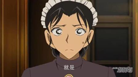 名侦探柯南:女仆的一句话,让柯南平次解开吸血鬼事件的疑点!