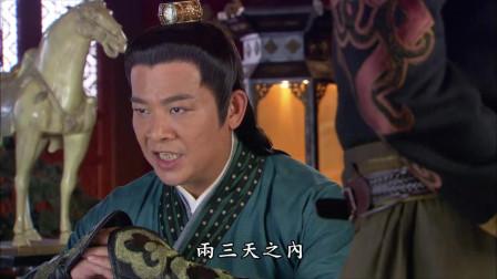 王爷说话非常气人,但是锦衣卫指挥使却不敢冒犯,还得恭敬地跟他说话!