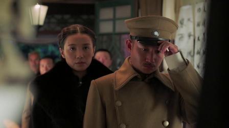 张学良参加杨宇霆追悼会,怎料竟被胡兰春骂自毁基业,下秒好看了