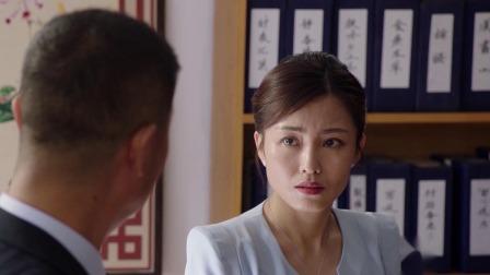 刘老根3 11 张可心不惧经理斥责,谁都不能剥夺我的梦想