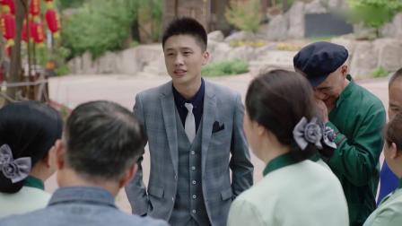 刘老根3:韩世信太心机了,挑拨闹事不成,竟还要找刘老根告状!