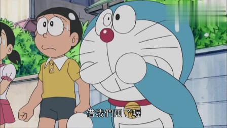 哆啦A梦:哆啦A梦立场太不坚定了,居然两个铜锣烧就把他收买了