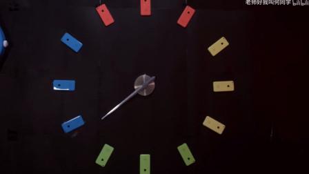 【揭秘何同学】02:手机壳的颜色是如何随着节奏变换的?
