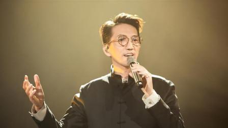 53岁林志炫再唱《御龙铭千古》,起了一身鸡皮疙瘩,太震撼了