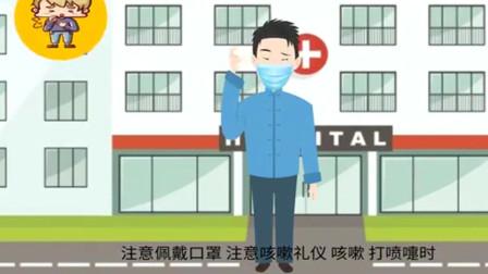 疫情期间,必须去医院就诊,应如何做好个人防护?