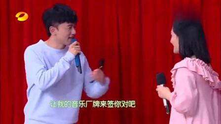 快乐大本营:张杰开口唱了五句,何炅走心,谢娜却已经沉浸!