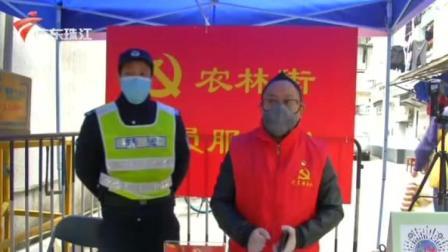 珠江新闻眼 2020 广州各区防疫严阵以待  企业陆续复工复产